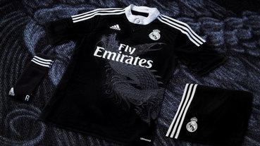 傳奇加持 / 山本耀司為 adidas 設計皇家馬德里足球隊服