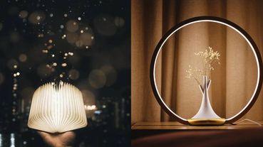 改變居家氛圍就靠一盞燈!北歐風、工業風 療癒系造型燈飾推薦 回到家就是舒適溫暖又放鬆~