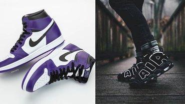 薪水又要被綁架了!AJ1、大Air、Yeezy 籃球鞋即將相繼釋出,你的荷包擋得住嗎?