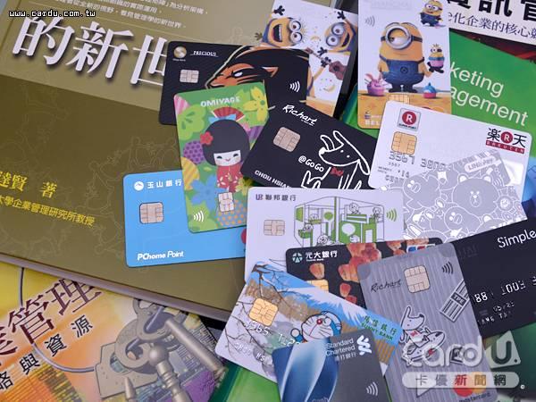 信用卡繳納108學年度上學期學雜費完整收錄,各家銀行都提供一次付清免手續費的好康(圖/卡優新聞網)