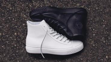Converse 重大革新! Chuck Modern Lux 全新鞋款竟用這個材質