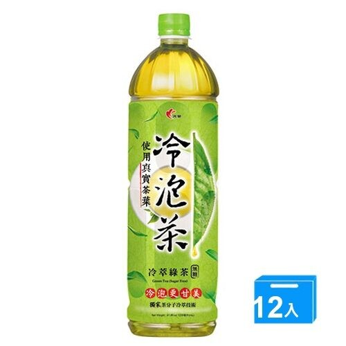 光泉冷泡茶-冷萃綠茶1235ml(12瓶/箱)