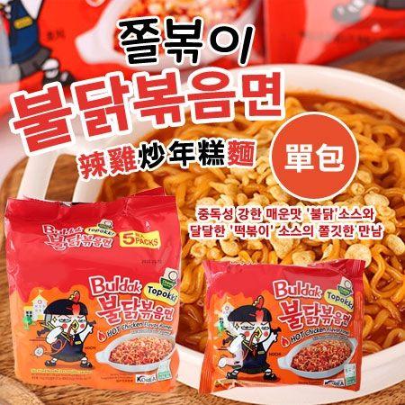 核彈級辣雞麵回來了! 果然不讓人失望 n這次推出「辣炒年糕麵口味」 n韓國日常的平民美食