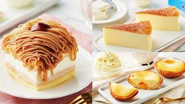 來自法國的乳酪甜點快閃1個月!全聯x法國 kiri乳酪推出8款聯名甜點~首推獨家法式乳酪栗子蒙布朗!