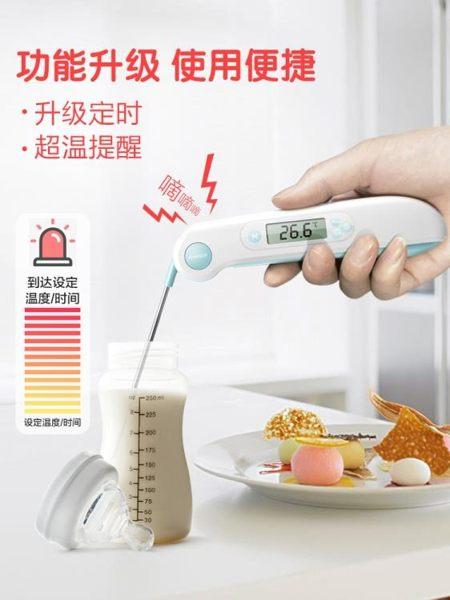 食品溫度計 水溫計烘焙食品溫度計廚房測水溫奶溫油溫高精度兒童奶瓶探針