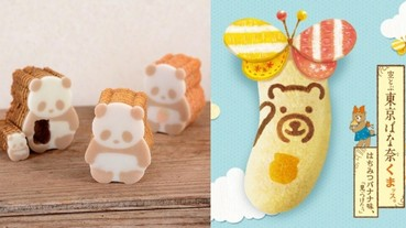 「小熊蜂蜜香蕉蛋糕」、「熊貓年輪蛋糕」太可愛!只有東京才買得到的 5 款人氣伴手禮推薦