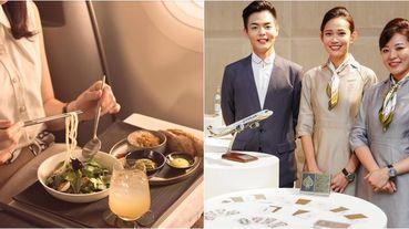 星宇航空商務艙此生必須搭!007詹姆士龐德指定款香檳、富比士評鑑世界最珍稀巧克力,10大巧思超貼心