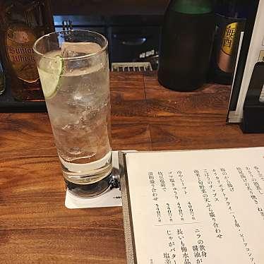 実際訪問したユーザーが直接撮影して投稿した新宿居酒屋御八 新宿中央口店の写真