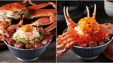 開丼推出「松葉蟹燒肉宴」3款秋季限定丼飯!整隻「松葉蟹」搭配「蟹膏牛排」大滿足