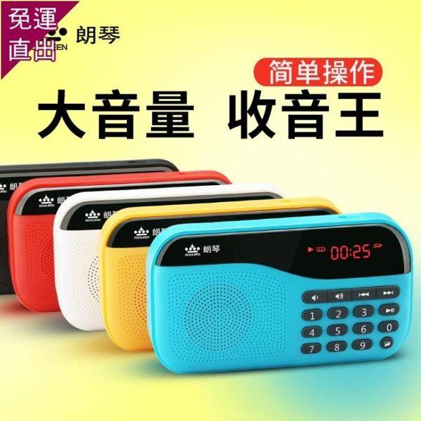 念佛機收音機便攜式充電迷你老人插卡音箱音樂播放器隨身聽新品老年唱戲機評書機念佛機