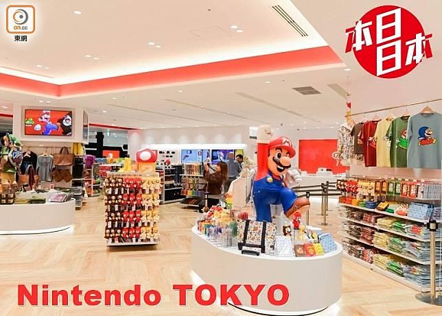11月22日開幕的任天堂直營店Nintendo TOKYO,日前終於開放給傳媒參觀採訪。(互聯網)