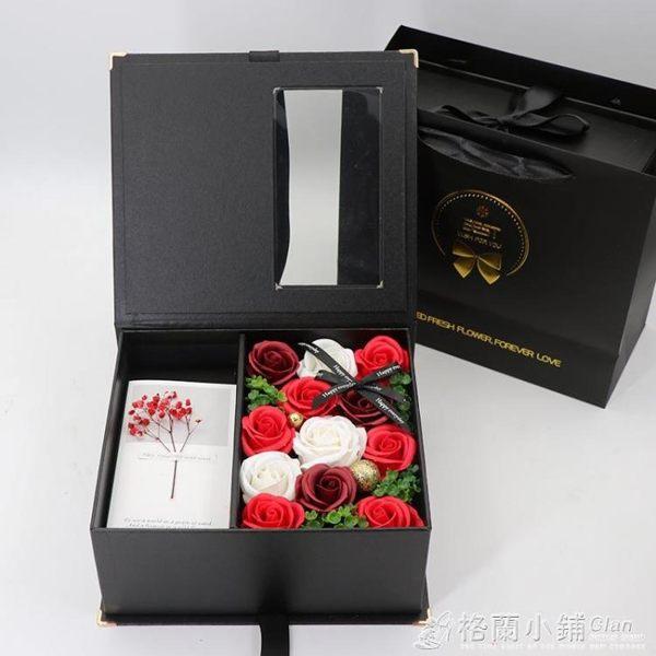 高檔ins玫瑰花香皂花禮盒送女友閨蜜生日禮物伴手禮 放禮物的盒子