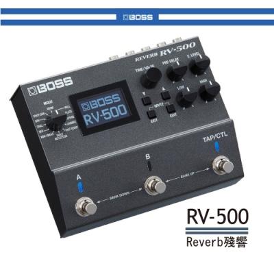 BOSS RV-500 殘響效果器
