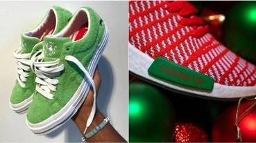 又有藉口買鞋了!「聖誕節限定」球鞋精選在這裡 錯過這次再等明年