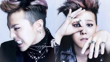 G-Dragon 同時榮獲 GQ、GRAZIA、Esquire 雜誌年度名人!