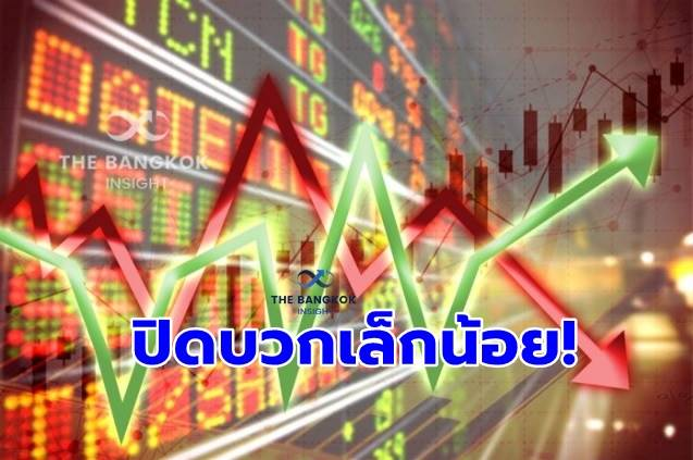หุ้นไทยปิดบวก 3.85 จุด อยู่ที่ 1,495.09 จุด