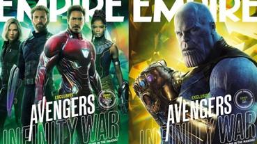 羅素兄弟預告粉絲該害怕《復仇者聯盟 4》副標題 強烈劇透讓他們遲未敢發表!