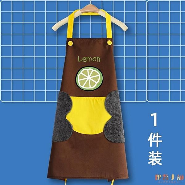 能擦手的圍裙韓版時尚防水防油可愛日式廚房做飯男女圍腰罩衣大人