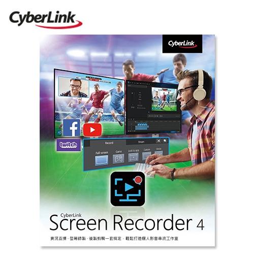 實況直播 · 螢幕錄製 · 後製剪輯品名 / 規格:【Cyberlink 訊連】SCREEN Recorder 4 螢幕錄製直播序號卡遊戲錄製、串流直播等即時攝影畫面及收音預覽快速搭建直播攝影環境中央