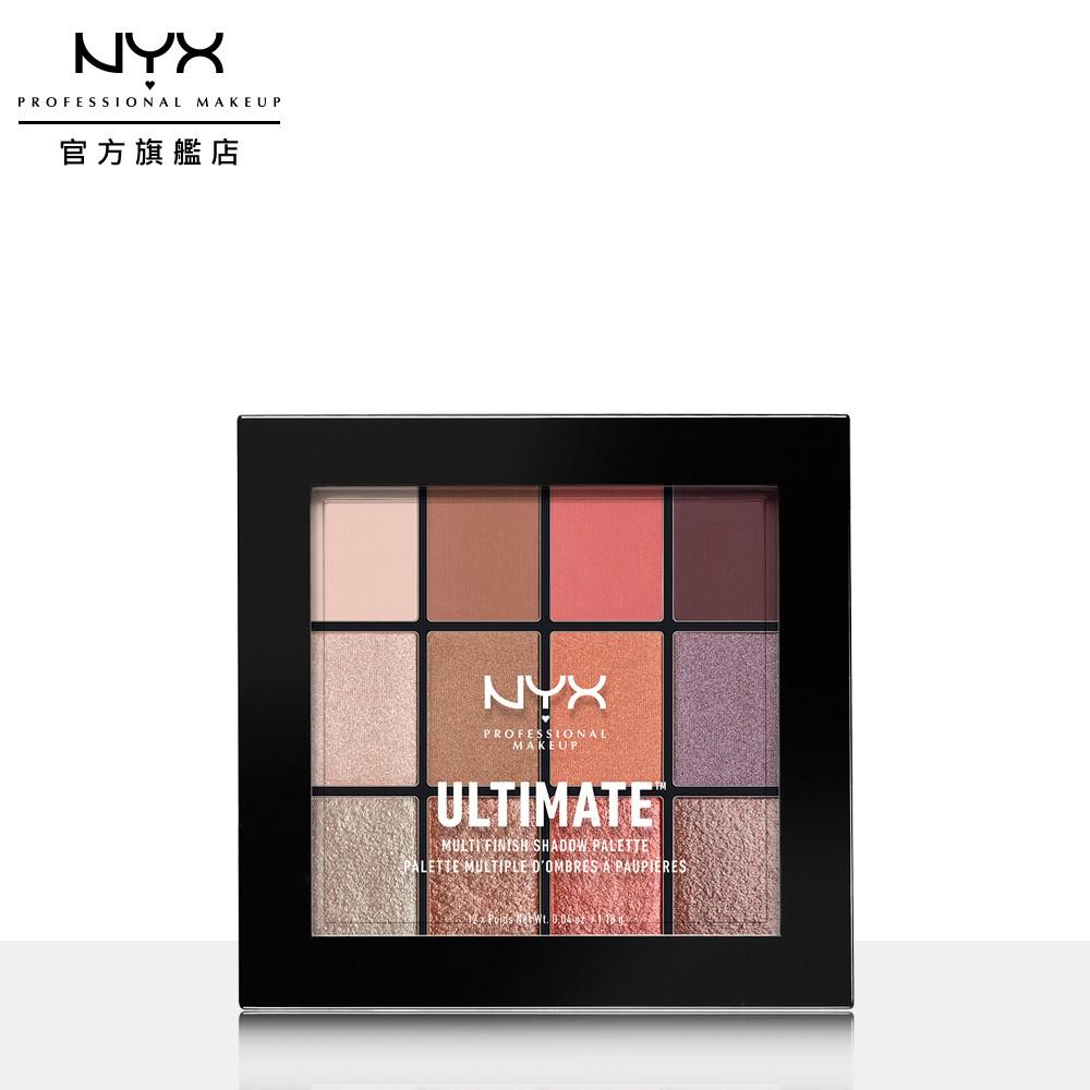 NYX PRO MAKEUP 百變玩味玩轉質地十二色眼影盤
