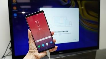 內建在三星 Galaxy Note 9 裡的 Samsung DeX 動手玩