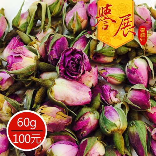 伊朗乾燥玫瑰花 60g/100元