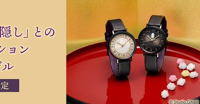 《神癮少女》限量手錶開賣