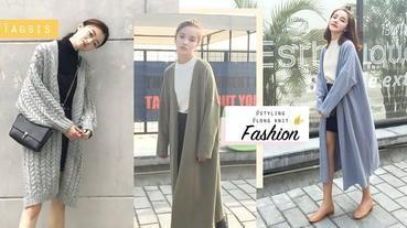 別以為150cm女生穿不了!3款「長版針織外套」造型,這樣穿既易搭又時尚!