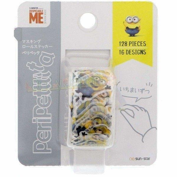 【真愛日本】4901770565675 日本製造型可拆紙膠帶-小小兵 神偷奶爸 小小兵 裝飾 紙膠帶 裝飾貼紙 文具