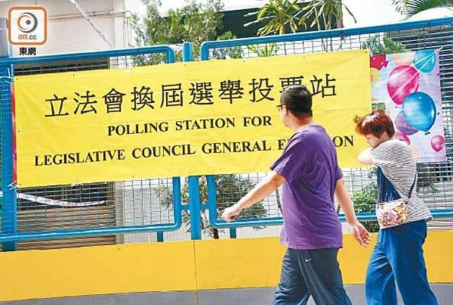 今明兩年先後有區議會及立法會換屆選舉。