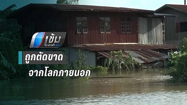 """น้ำท่วมสูงหลายหมู่บ้าน""""ยโสธร""""ถูกตัดขาดจากโลกภายนอก"""