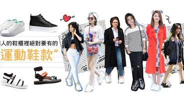 穿膩了高跟鞋?快學這些女明星穿上運動鞋才是王道!!