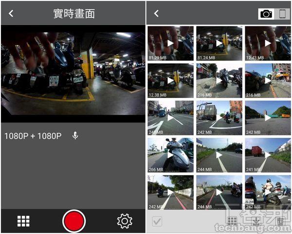 透過Wi-Fi功能連線,透過手機即可隨時檢視行車記錄影像。(圖為Polaroid系列的拍立傳App)