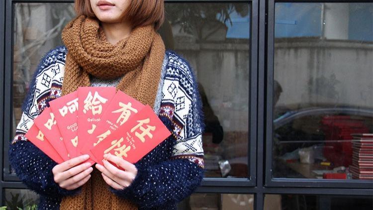 『2019紅包袋特搜』豬事順利!過年就送創意紅包袋!