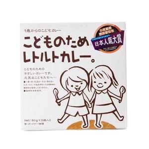 特別添加日本淡路洋蔥,鮮甜滋味更爽口迷人 輕食小份量設計 兒童特製咖哩調理包 獨立包裝,輕鬆開飯