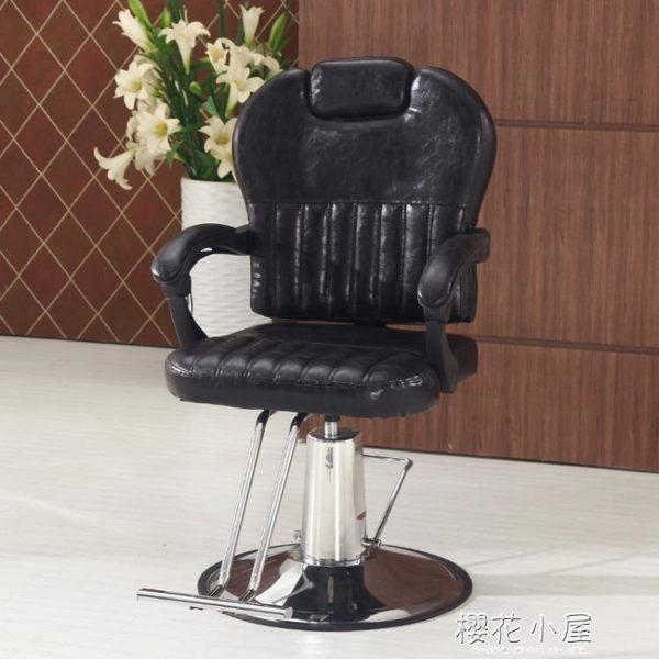 美發理發椅剪發椅腳踏剪發椅美發凳放倒理發刮臉刮胡子椅子可升降