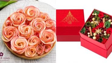 東京潮流「花の聖誕」!2018年日本聖誕限定花盒&蘋果玫瑰蛋糕