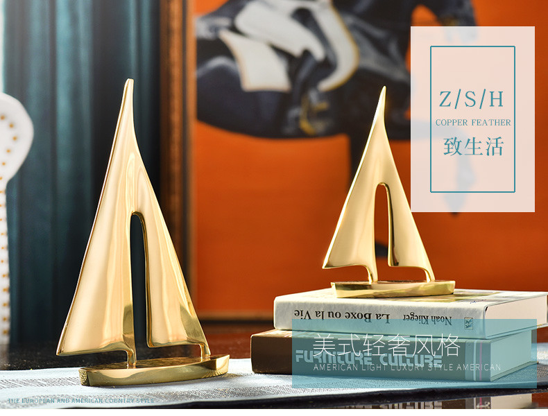 桌面擺件 創意全銅帆船 辦公室書房間客廳裝飾品喬遷禮品家居裝飾