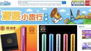 台灣內容電商先驅「瘋狂賣客」預告 5/15 歇業