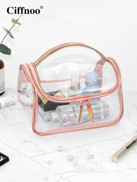 化妝包 鐳射果凍包旅行便攜防水透明TPU手提洗漱包ins
