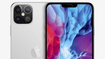 蘋果罕見透露新 iPhone 將「延後數週」降臨