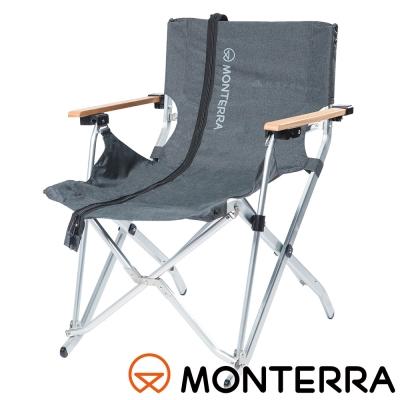 【MONTERRA 韓國】拉鍊可調式休閒太師椅『暗灰』ZAA61