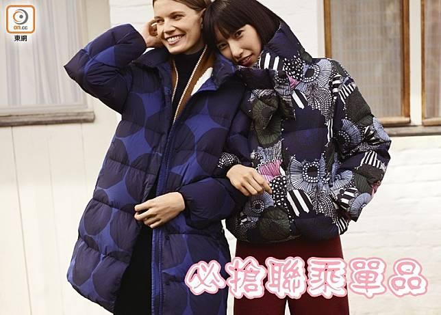 Marimekko x UNIQLO羽絨大褸(互聯網)