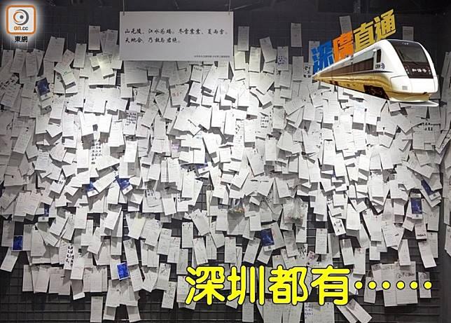 深廣直通:深圳都有失戀博物館啦!(互聯網)