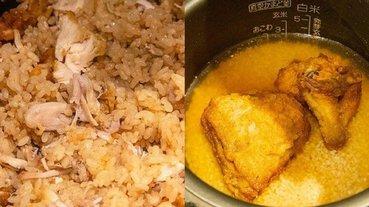 日本人在家自製發明「肯德基薄皮嫩雞飯」,被網友狂讚:這簡直是惡魔級的美食!