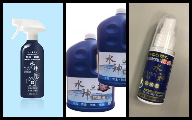 水神抗菌液30ml隨身瓶/99元(圖/品牌提供)