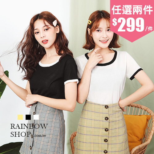 微透膚滾邊配色短版上衣-N-Rainbow【A036099】