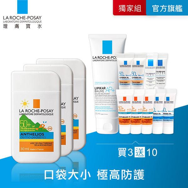 針對兒童膚質所研發之防曬產品n具高防水、防汗性,提高兒童戶外活動受到曝曬之肌膚安全性n清爽質地不黏膩