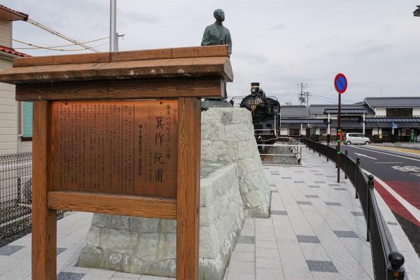 津山05.jpg