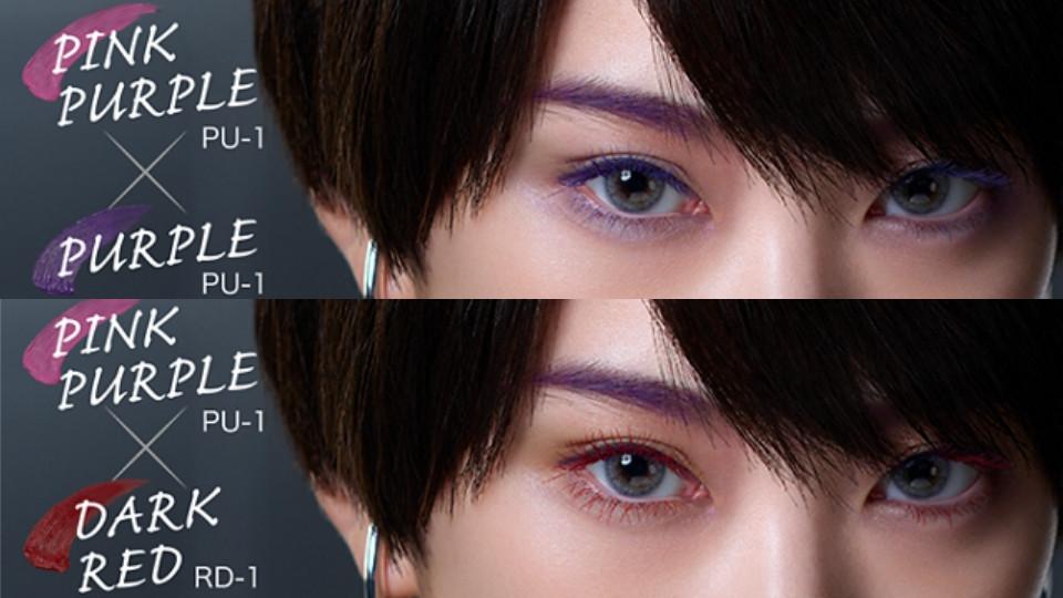 KATE彩色睫毛膏彩色染眉膏